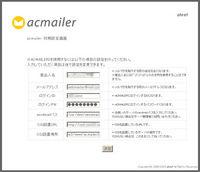 acm1.jpg