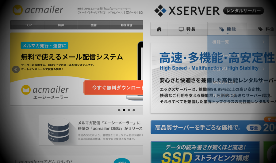 acmailerをXSERVERにインストール
