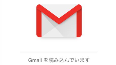 GmailでCCを含めた全員に一括で返信先を指定する方法