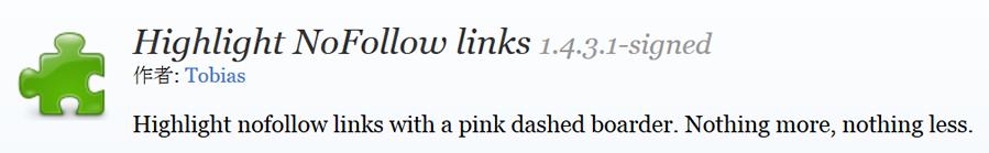 Highlight nofollow links