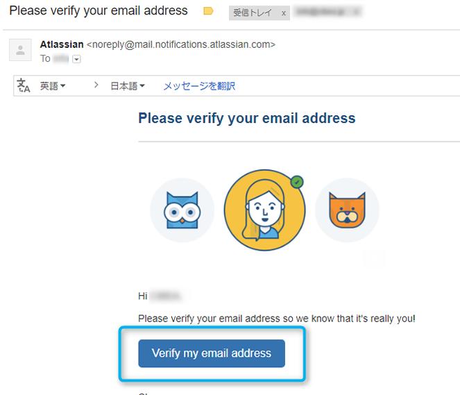 メール認証(Verify)