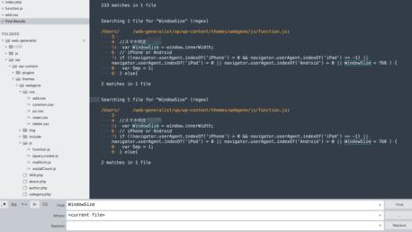 Sublime Text3のgrepで正規表現検索やディレクトリ指定・除外する方法